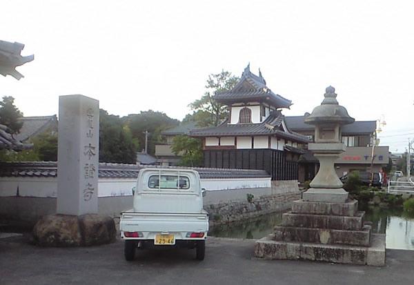 honshouji2