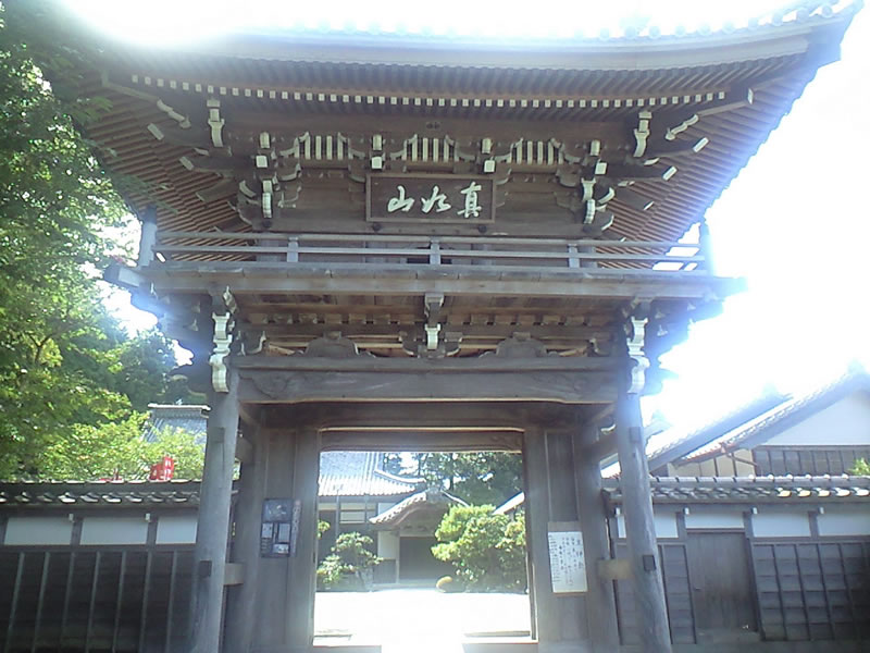 kenshouji